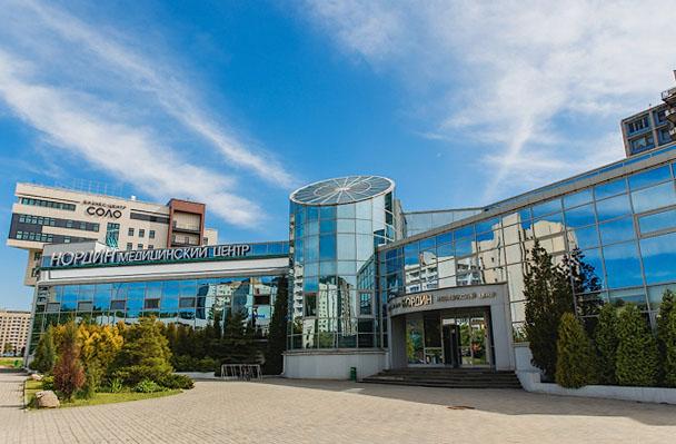 медицинские центры германии лечащие людей от паразитов